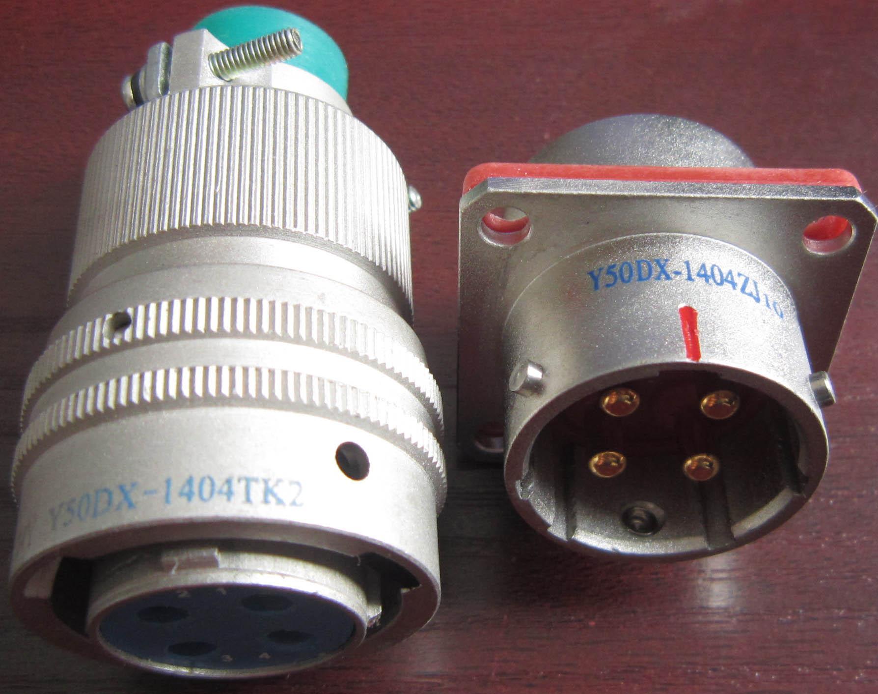 电源系列圆形电连接器,航空插头座 2