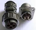 耐高電壓航空插頭座