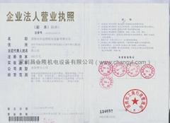 西门子真空泵2BE1(253—OBY4/3)