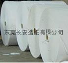 40%pcw環保再生120克不干膠底紙1096mm1280m