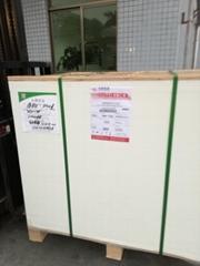 40%pcw環保再生80克單面塗布白卡紙騎士牌