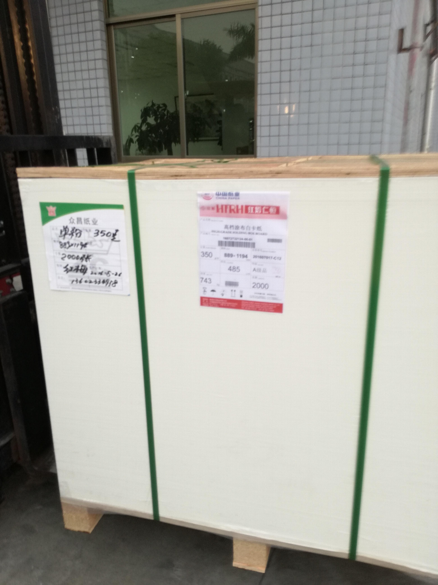 環保再生紅梅單面塗布400白卡紙 3
