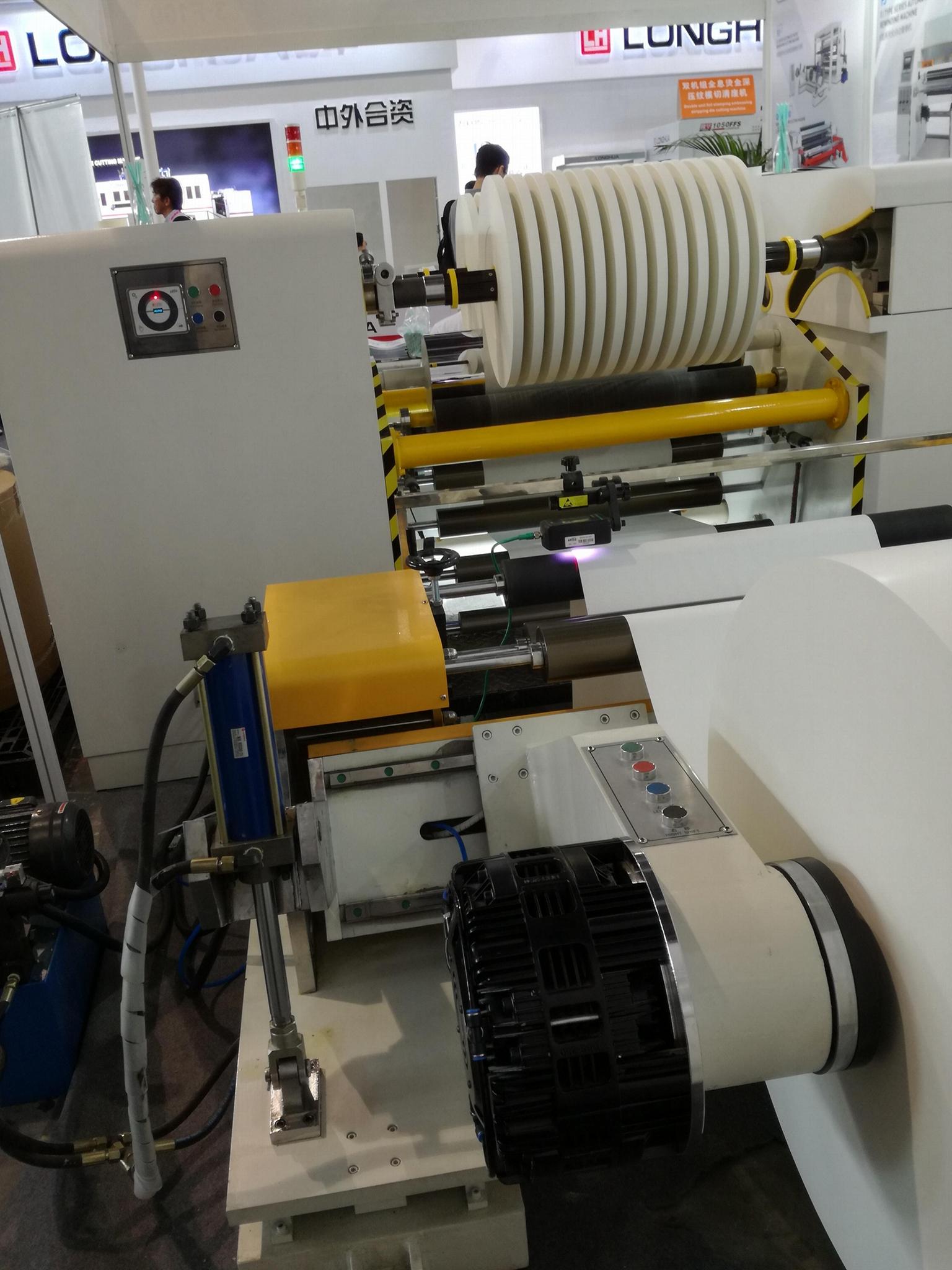 40%pcw环保再生120克150克手提袋纸80克 3