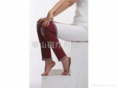 米遠紅外生命磁纖維護腿