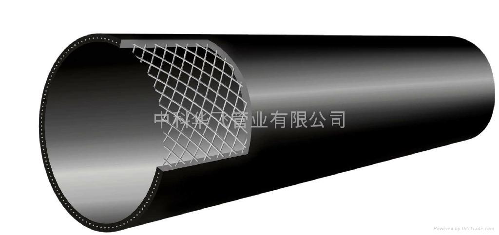 HDPE鋼絲網骨架塑料復合管 2