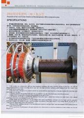 重慶城區鋼絲網骨架聚乙烯塑料復合管