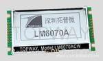 160 64點陣LCD液晶顯示模塊
