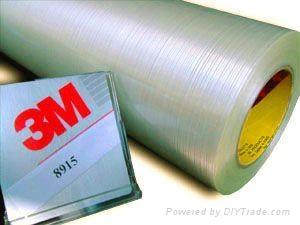 3M双面胶带 5