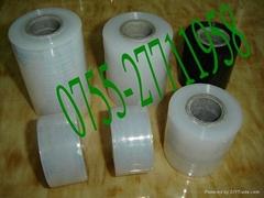 符合出口環保PE電線包裝膜10釐米寬可定製各種規格
