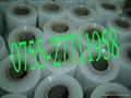 符合出口环保PE电线包装膜10厘米宽可定制各种规格 5