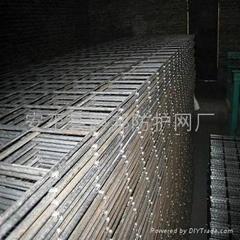 煤炭支护网