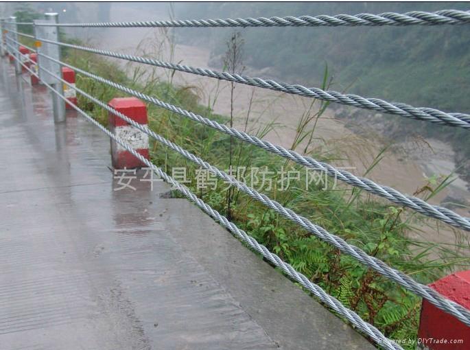 钢丝绳缆索护栏网 1