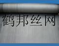 刨花板金属网带 2