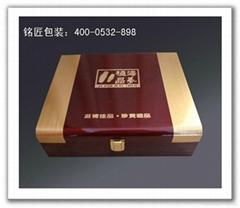 青島包裝盒