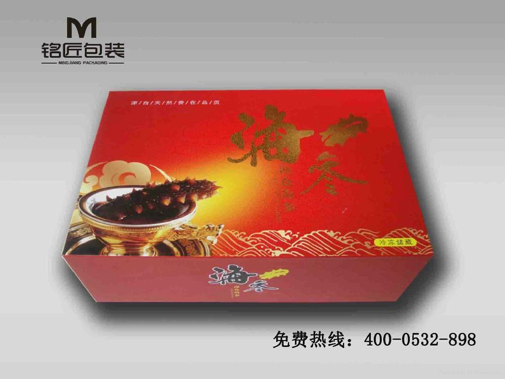 濟南包裝盒 1