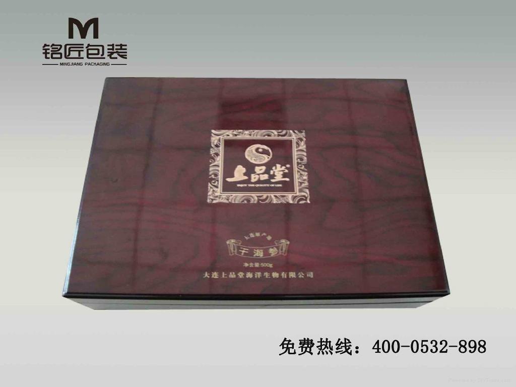 威海包裝盒 1