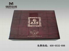 威海包裝盒