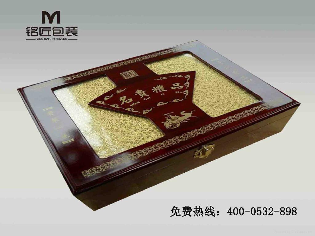 威海包裝盒 2