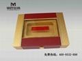 長島包裝盒 1
