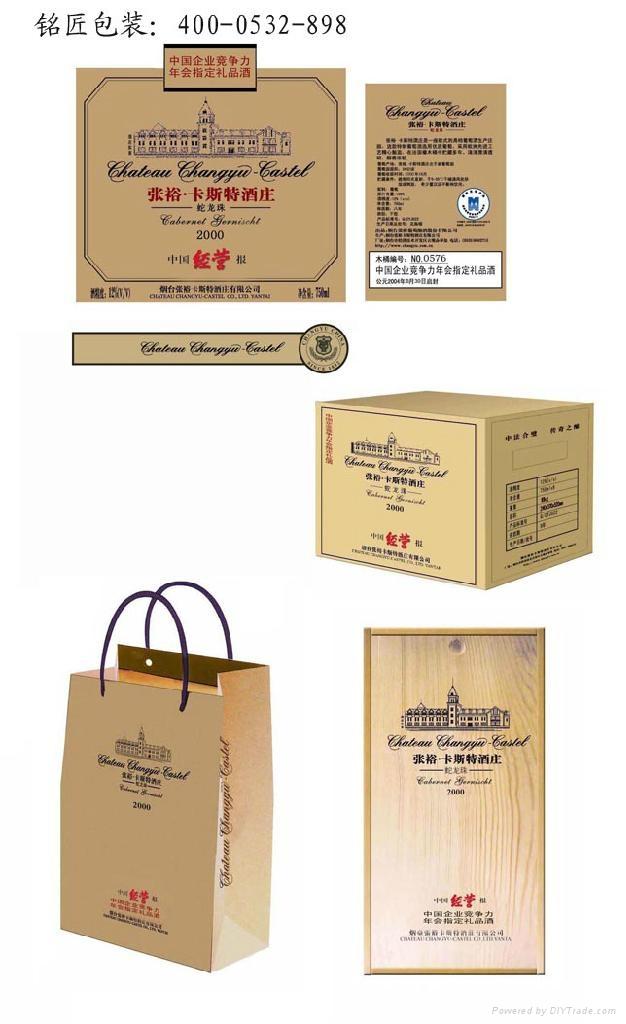 青島包裝盒食品 1