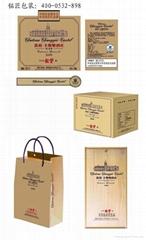 青岛包装盒食品