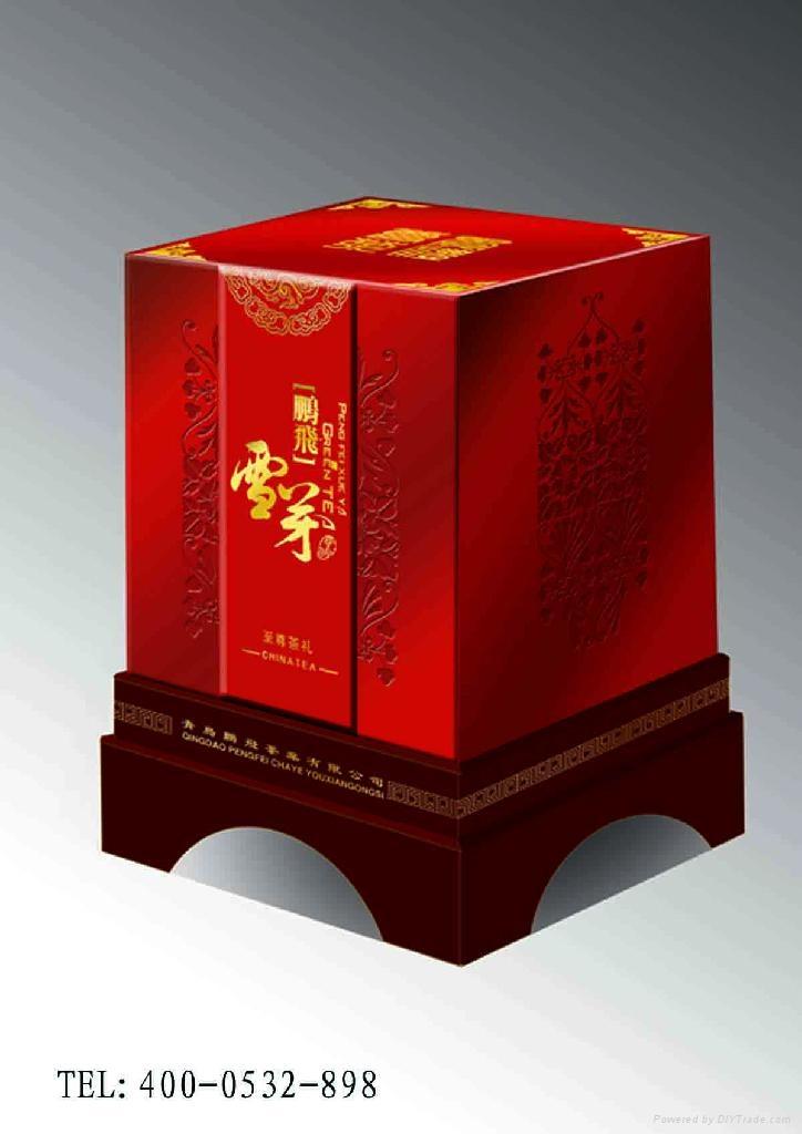 青島茶葉盒包裝制品 1