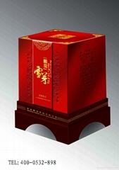青島茶葉盒包裝制品