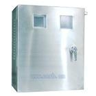 戶內防水電表箱 2