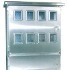 戶內防水電表箱 3