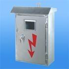 配電箱 1