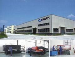 温州东达电气设备有限公司