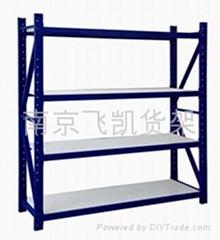 南京倉儲貨架