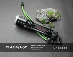 防水強光手電筒充電手電筒