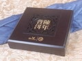 雲南普洱茶高包裝盒