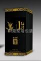 東莞高檔木盒噴漆茶葉盒