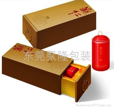 東莞木盒廠家直銷茶葉盒 1