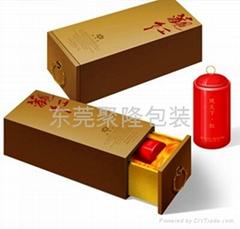 東莞木盒廠家直銷茶葉盒
