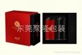 東莞木盒廠家直銷茶葉盒 2