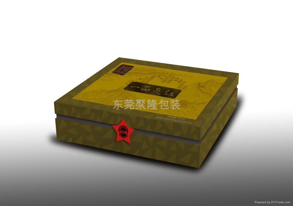 東莞木盒廠家直銷茶葉盒 4