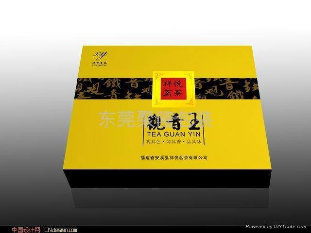 東莞茶葉盒生產廠家 2