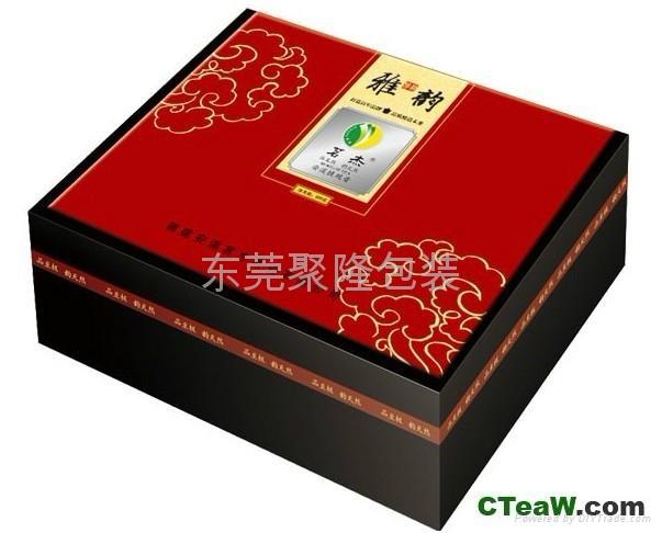 東莞茶葉盒生產廠家 5