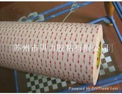 3M4920泡棉胶带