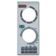 Membrane switch 3