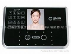 漢王 c220 人臉考勤機