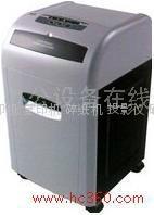 震旦 128CD 碎纸机