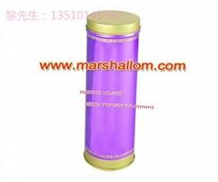 供應圓形鐵罐