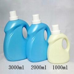 Plastic detergent bottle for sale