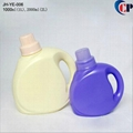 1000ml, 2000ml detergent plastic bottle