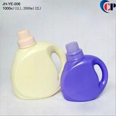 1000ml, 2000ml detergent