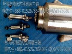 台湾KCG精密内径研磨主轴EX-9030